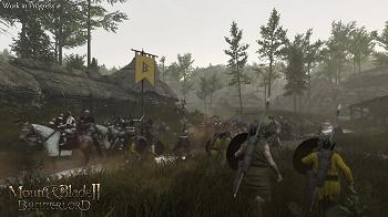 Mount & Blade 2: Bannerlord server hosting